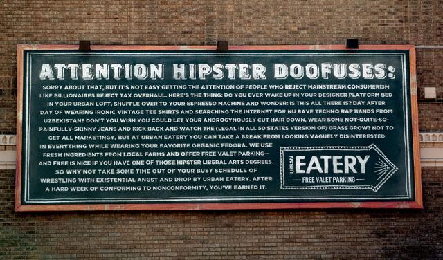 Hipster Doofus Billboard