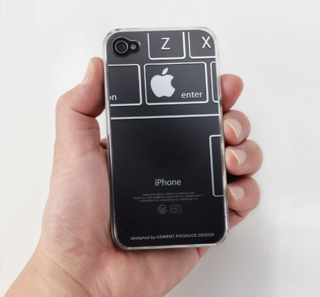 iTattoo iPhone Cases Cleverly Incorporate Apple Logo Into Their Design