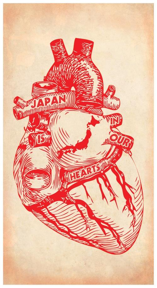 japan-hearts