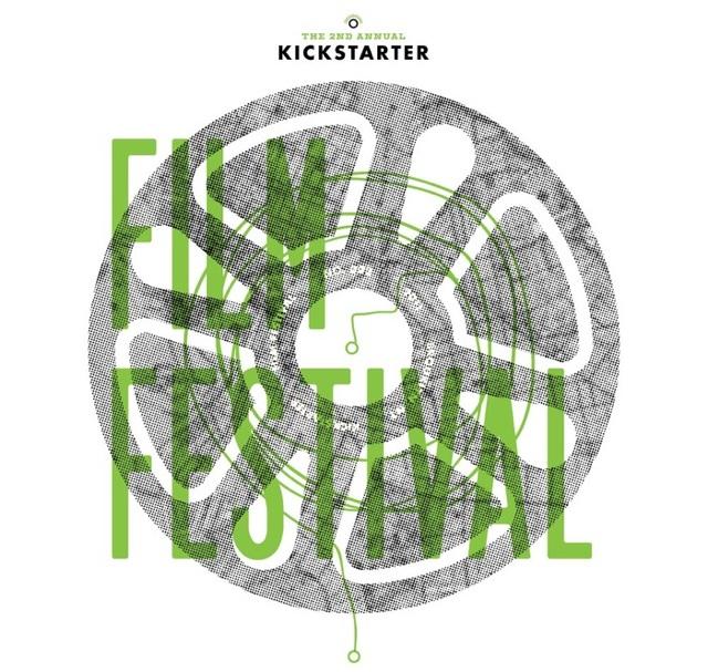 kickstarter-film-festival