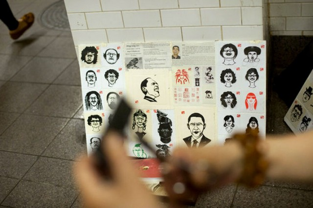 Subway Paper Cut Portraits by Ming Liang Lu