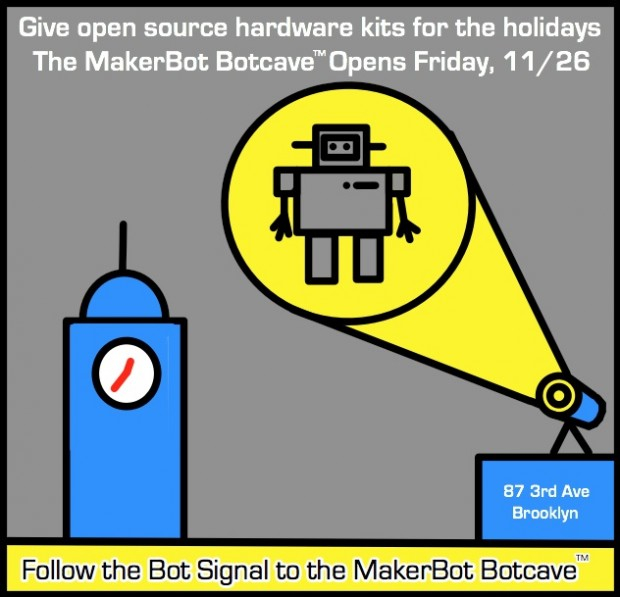 MakerBot Botcave