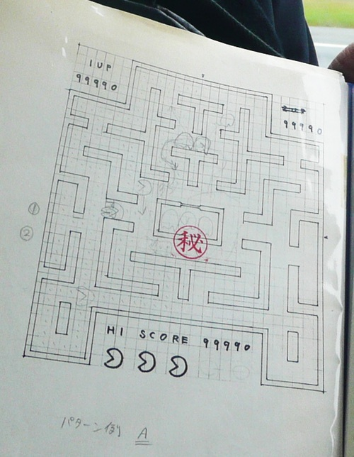 pac-man-drawings
