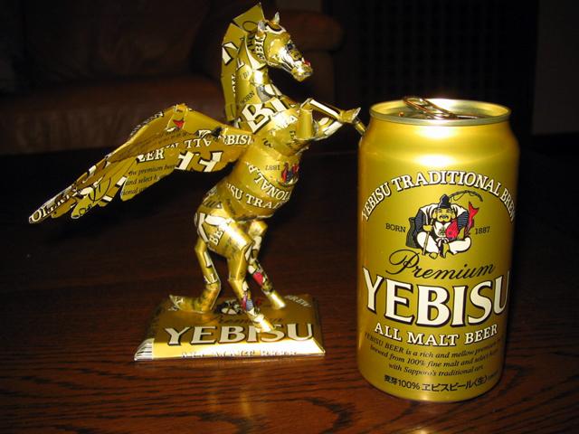 Pegasus by Makaon
