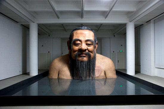 Q Confucius No. 2 by Zhang Huan