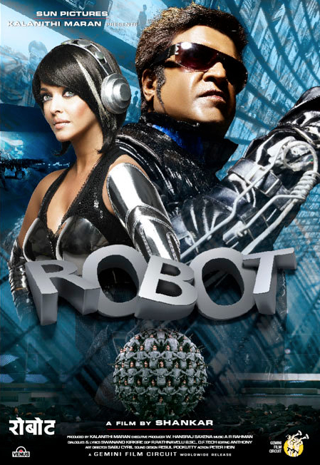 Robot Movie Bollywood Tower - Bollywood Tower