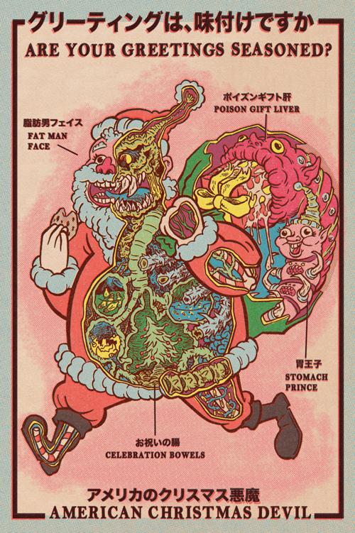 Retro american christmas devil greeting cards m4hsunfo