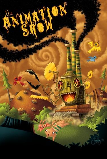 Анимационное шоу смотреть онлайн