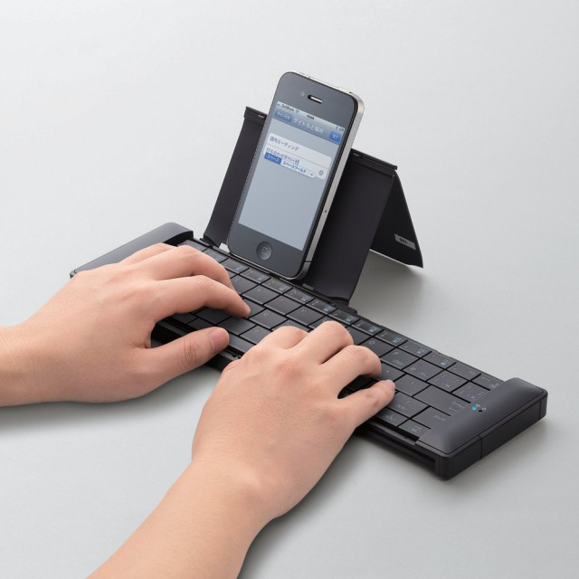 Elecom collapsible bluetooth keyboard for smartphone