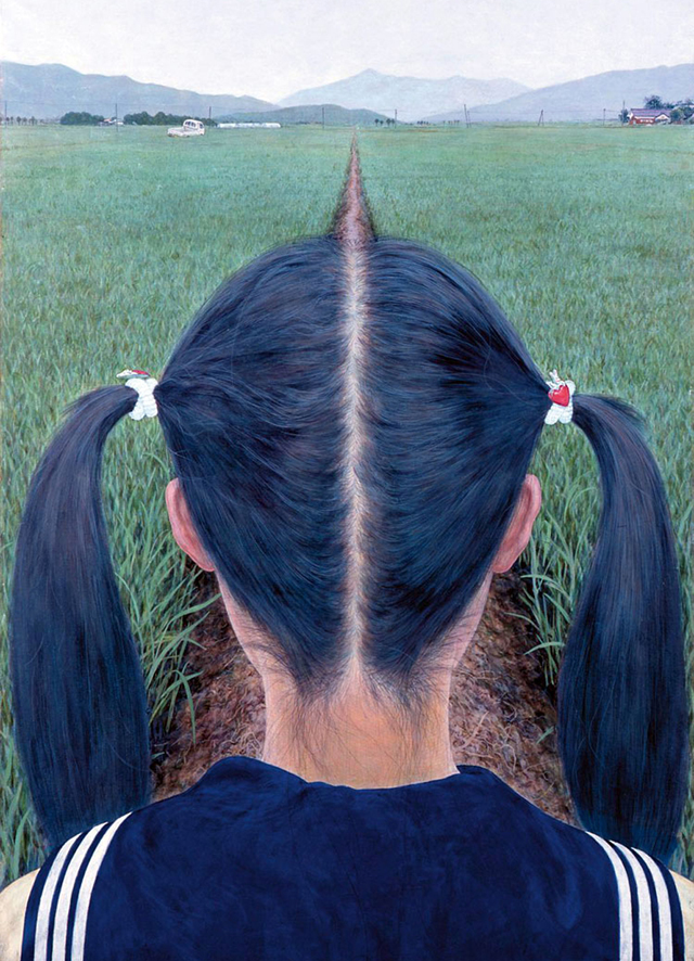 A Path Between Rice Fields by Makoto Aida
