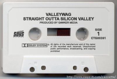 Valleywag