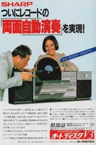Sharp VZ 3000