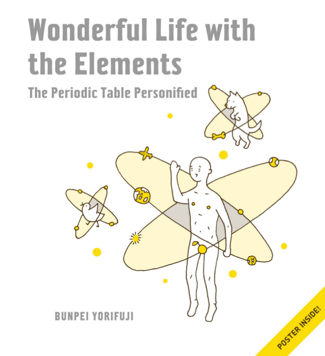 Wonderful Life with the Elements by Bunpei Yorifuji