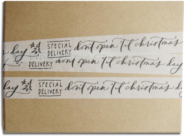 Don't Open Til Christmas Packing Tape by Paperfinger